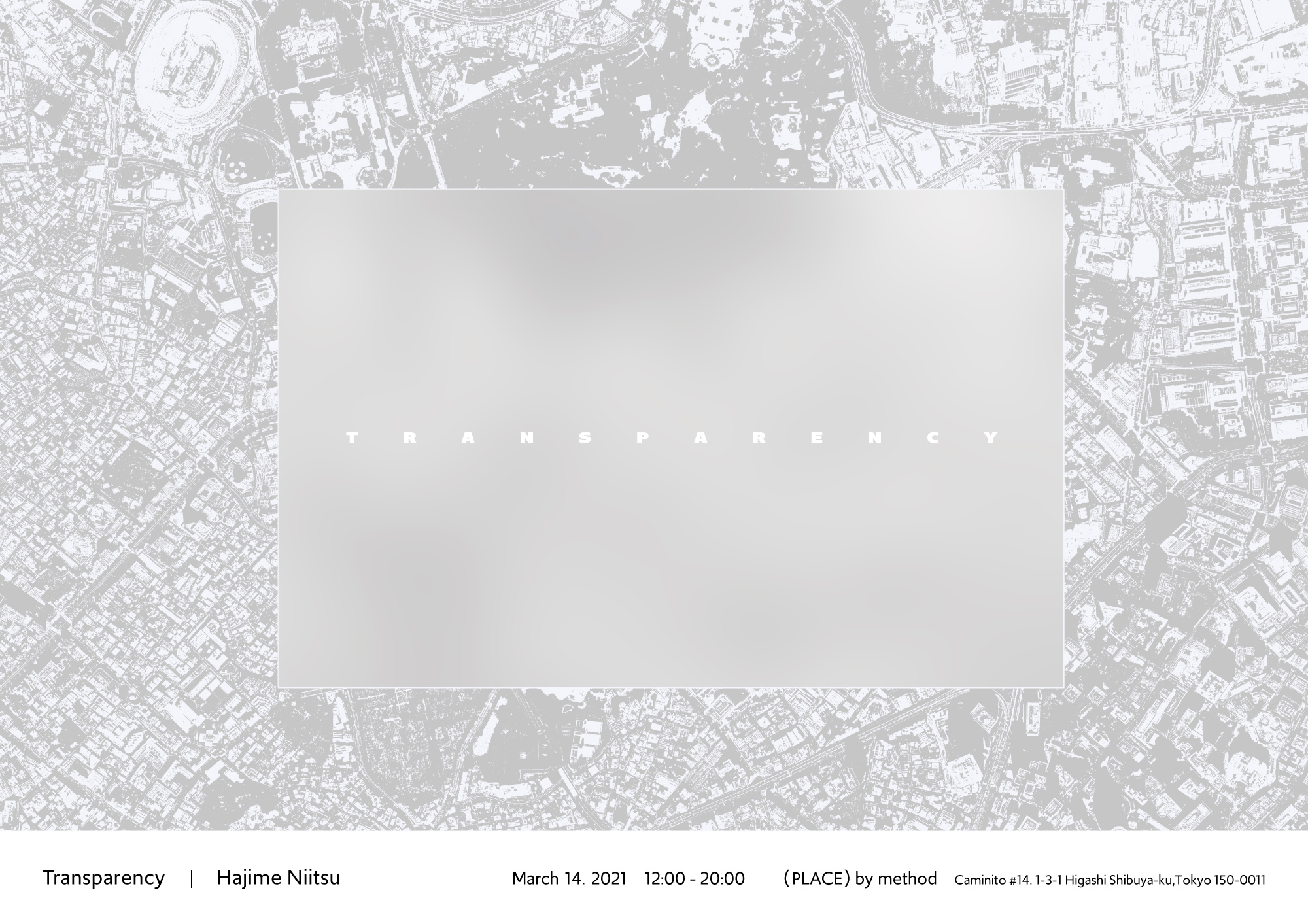 """Showing at (Place) by method. An immersive video art installation with the theme of """" Transparency"""" by Hajime Niitsu."""